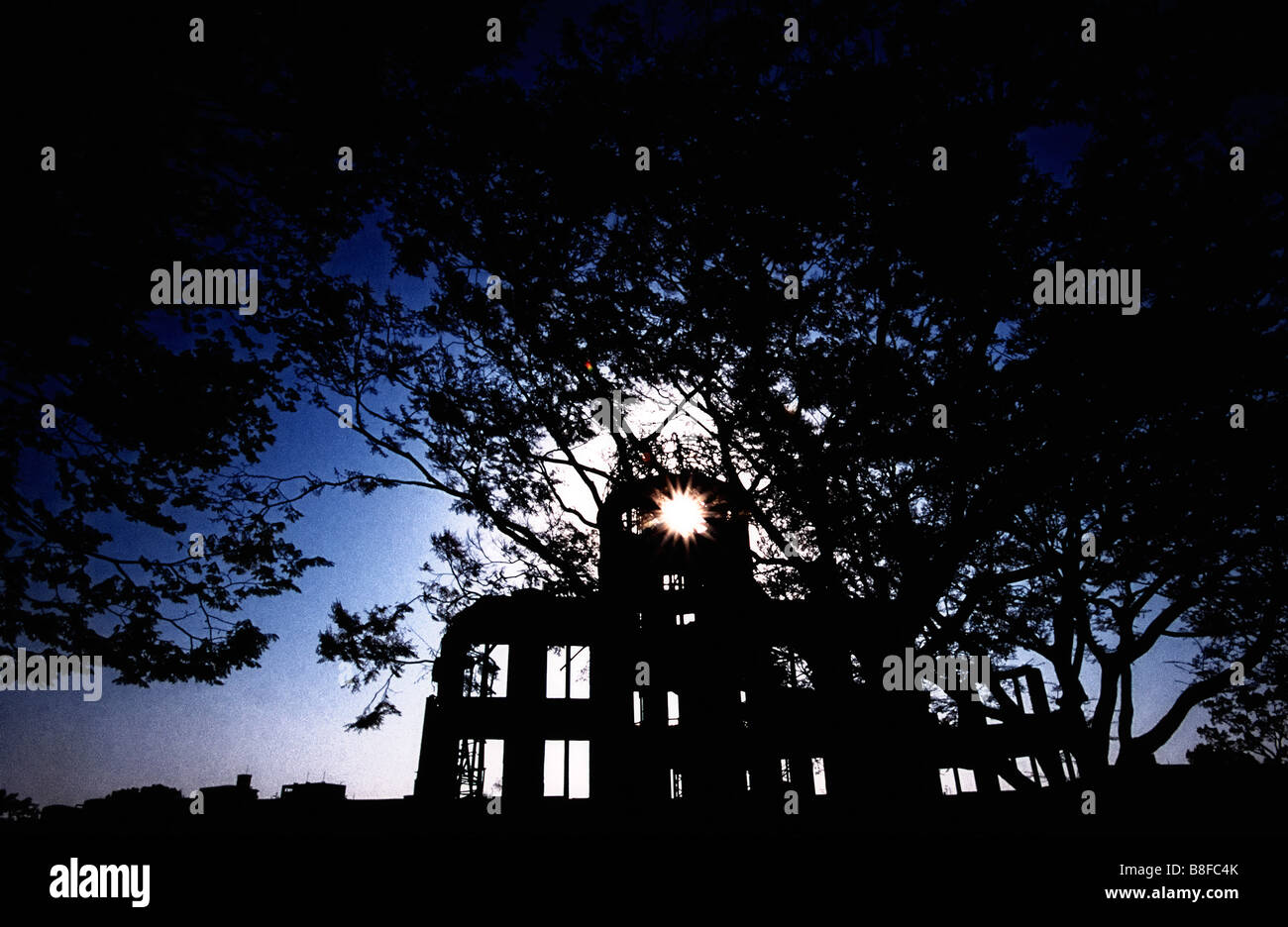 Photo shows the A-Bomb Dome in Hiroshima Japan - Stock Image