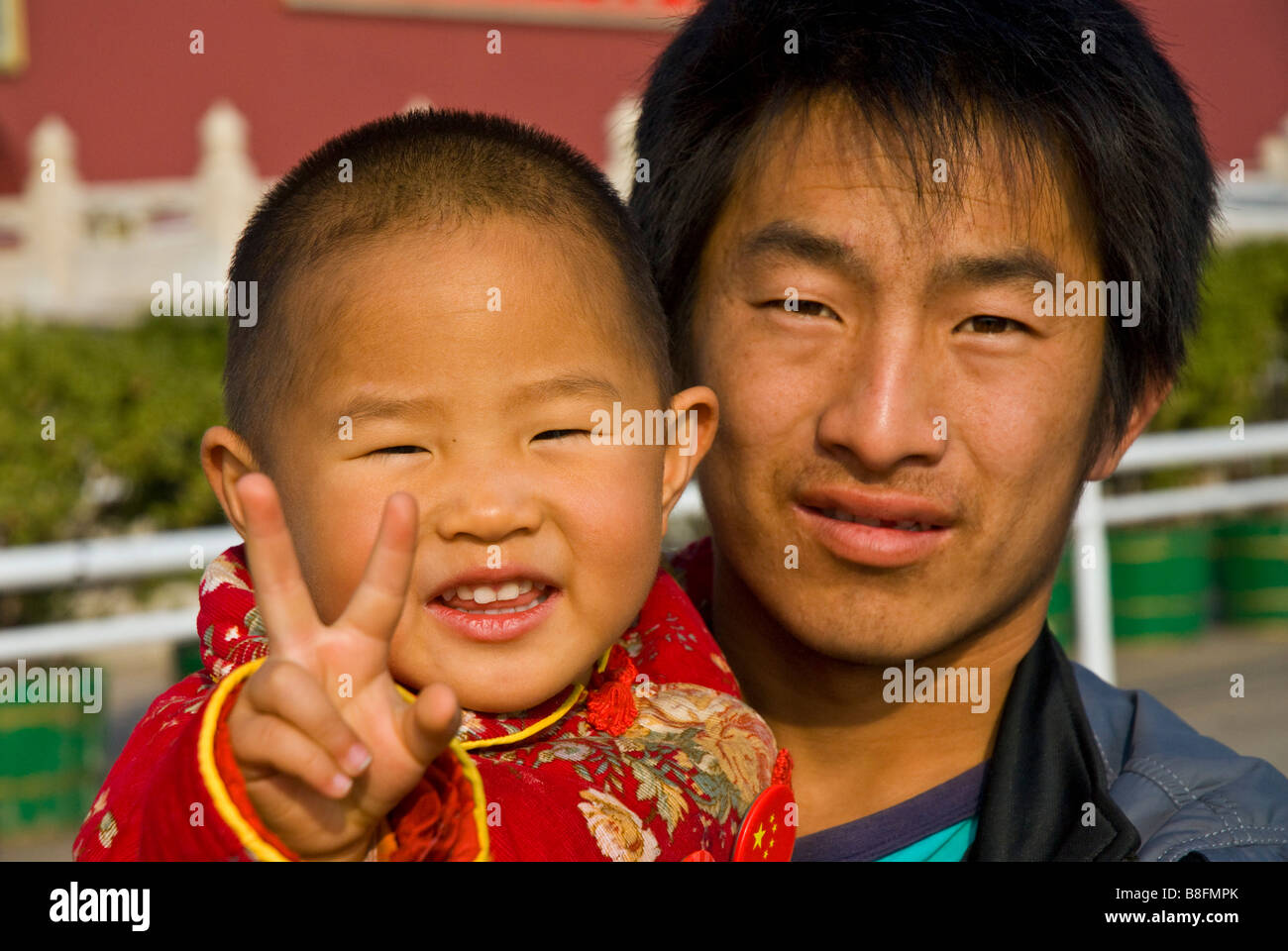 Father and Son Beijing China - Stock Image
