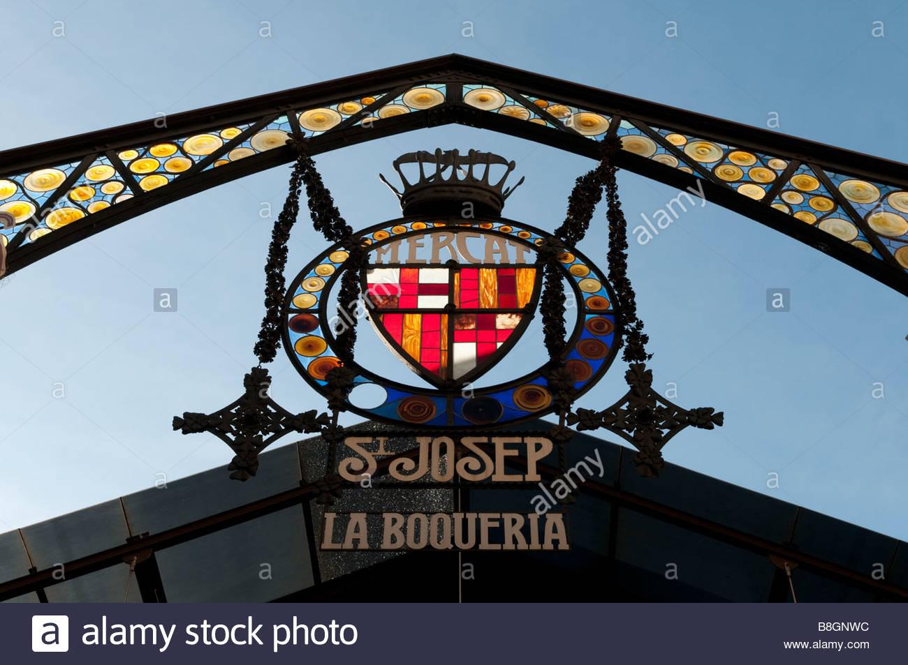 Sign at the entrance to the Mercat de la Boqueria Barcelona, Spain - Stock Image