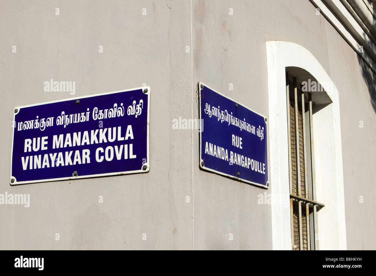 India Pondicherry Rue Mankkula Vinyayagar Koli Street French and Tamil bilingual road name signs - Stock Image