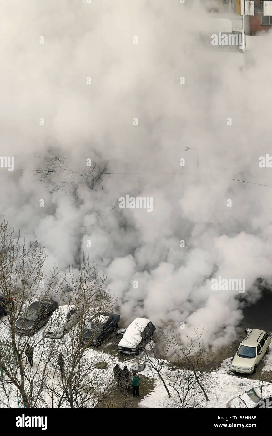 Technogenic catastrophe Rupture of central heating pipeline - Stock Image