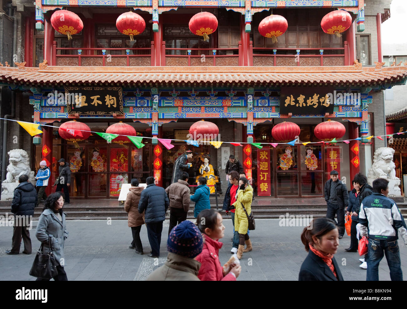 Busy street and traditional building with red lanterns in Dashilan district of Beijing - Stock Image