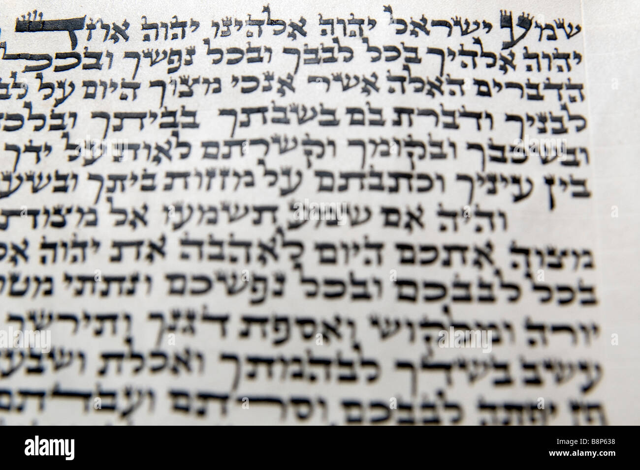 parchment of the mezuzah - Stock Image