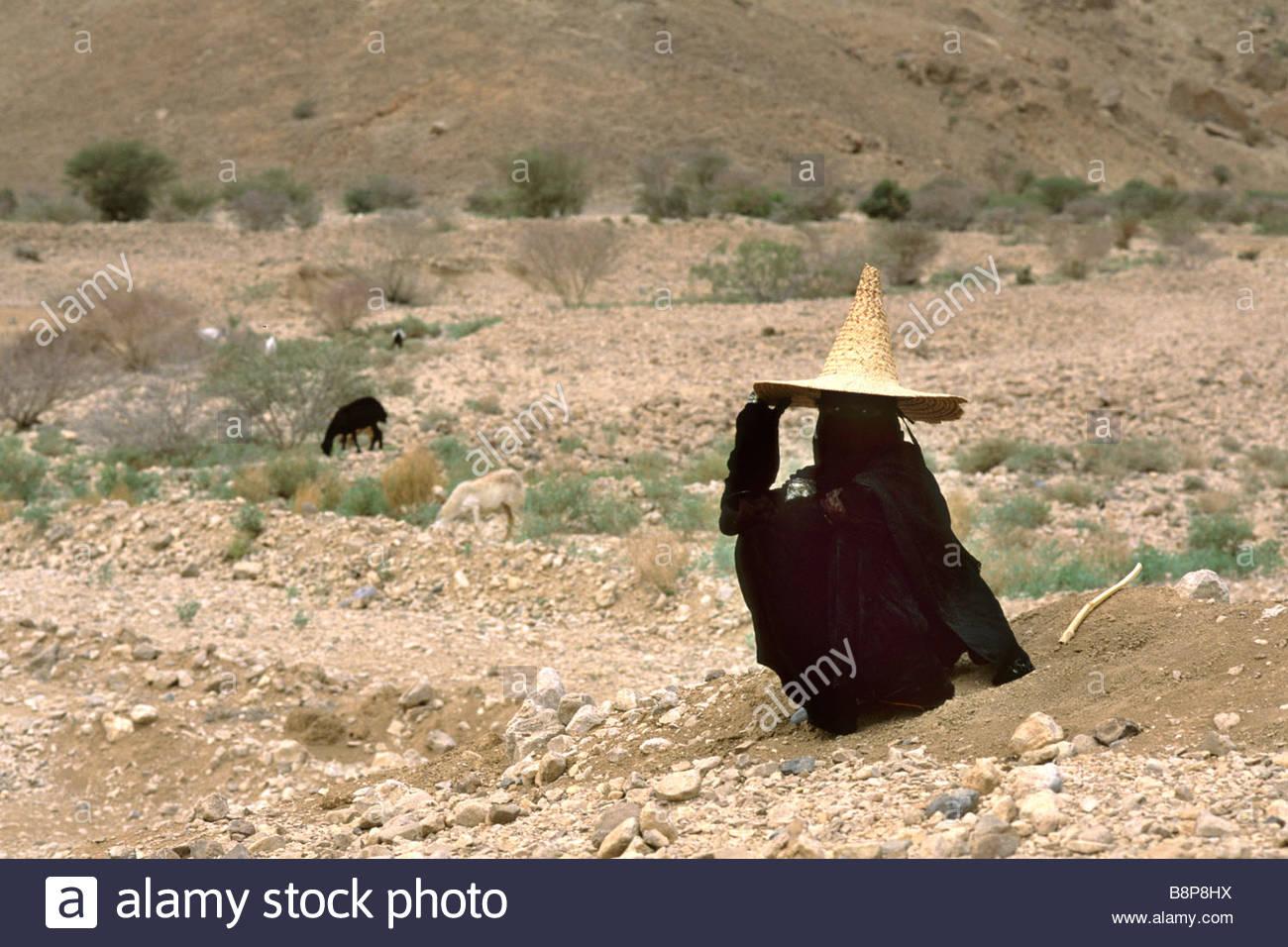 woman in traditional costume, yemen, arabian peninsula - Stock Image
