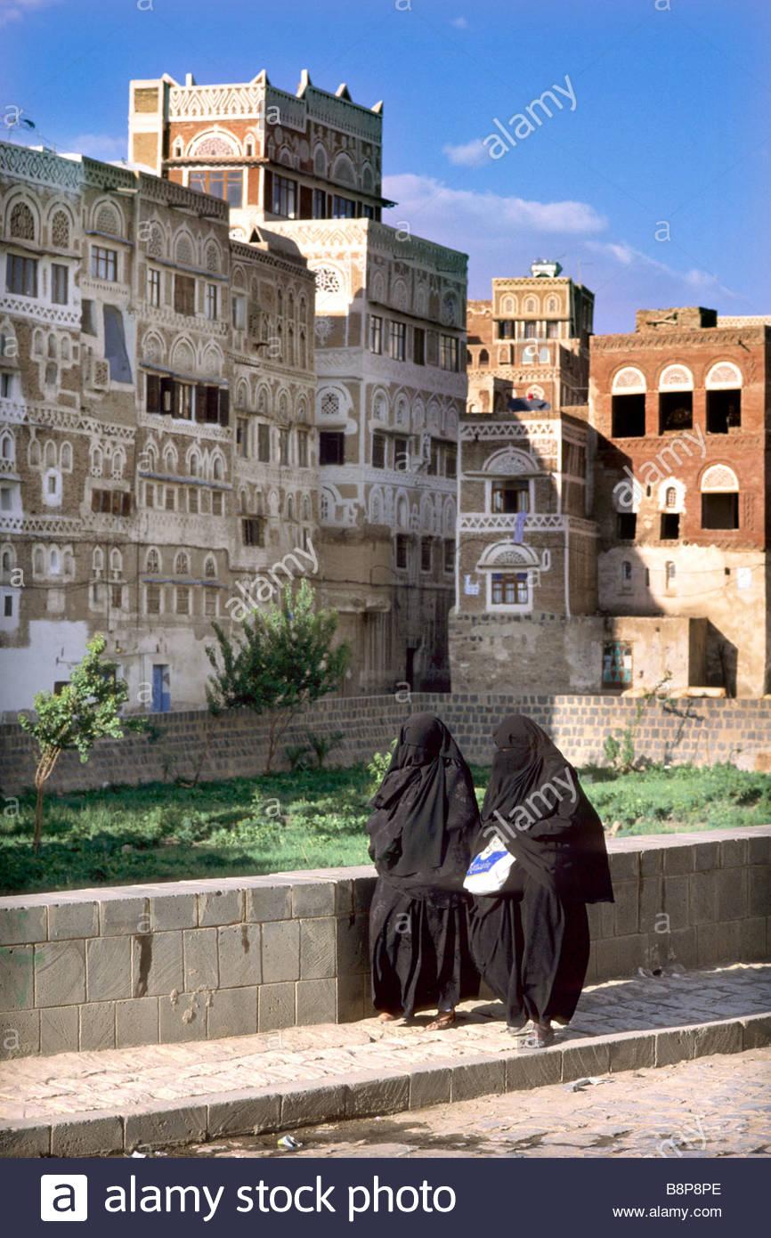 san'a, yemen, arabian peninsula - Stock Image