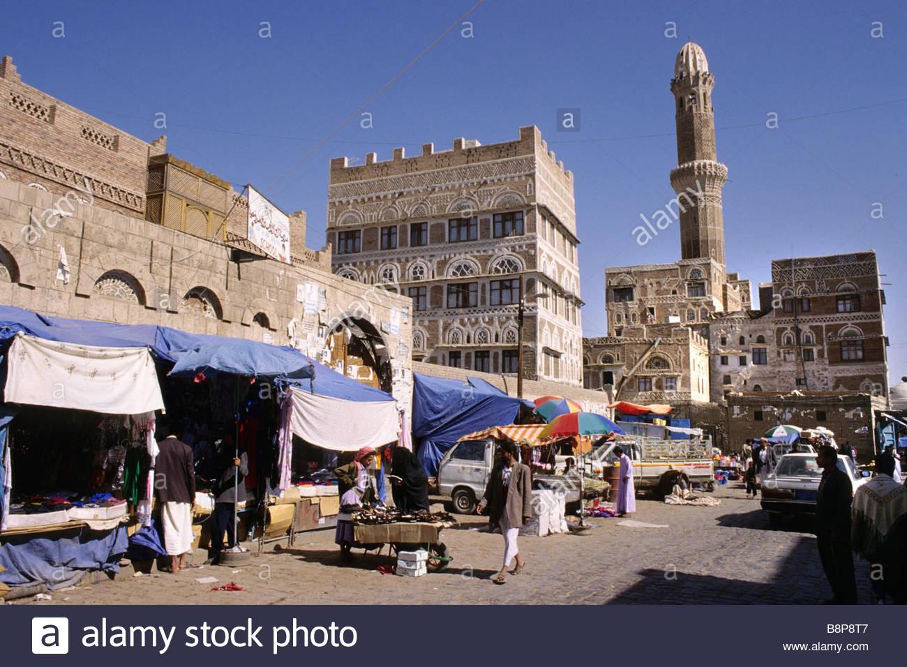 yemen, arabian peninsula - Stock Image