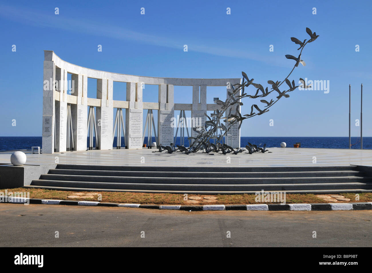 Air crash victims memorial in Sharm el Sheikh, Egypt - Stock Image
