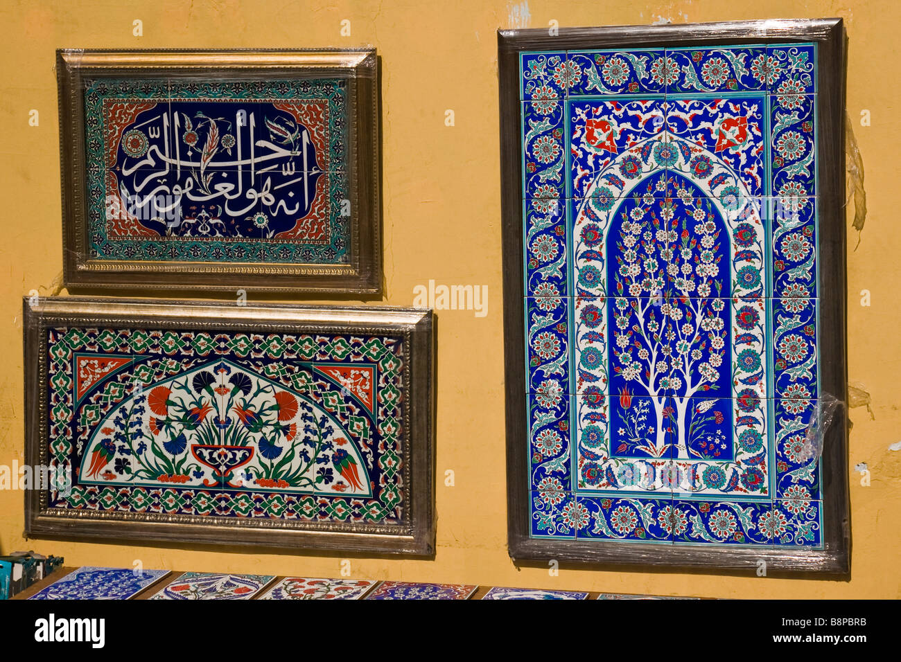 Wall tiles for sale in Turkey - Stock Image