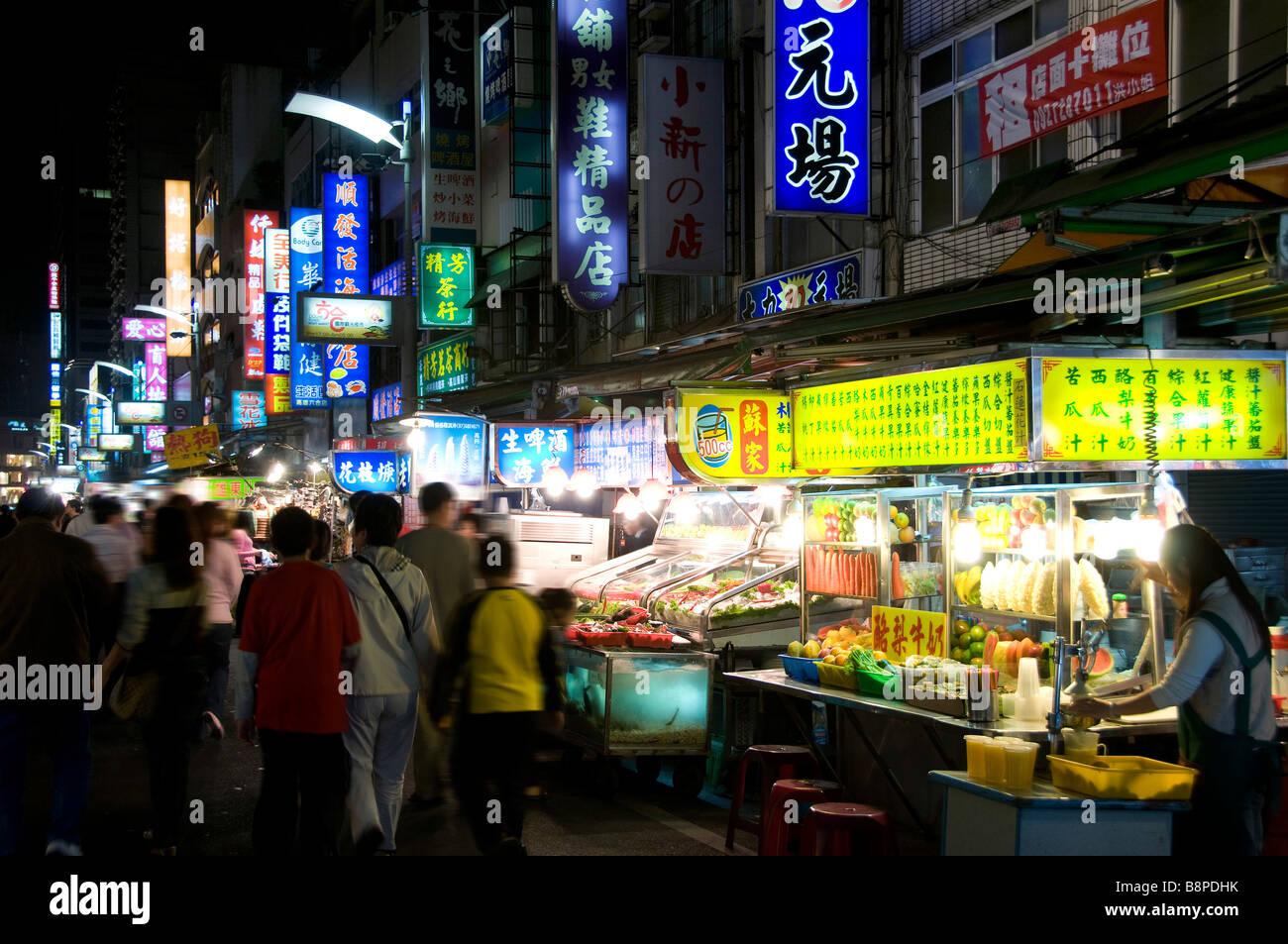 Taiwan Snack - Stock Image