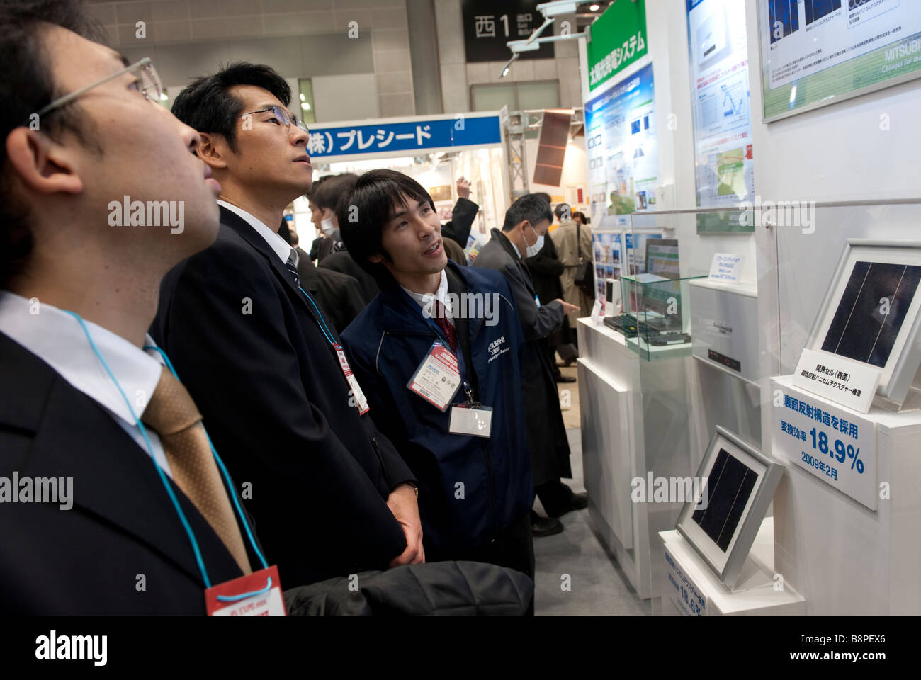 Mitsubishi Electric's solar cell is one of the world's most efficient, PV Expo 2009, Tokyo International - Stock Image