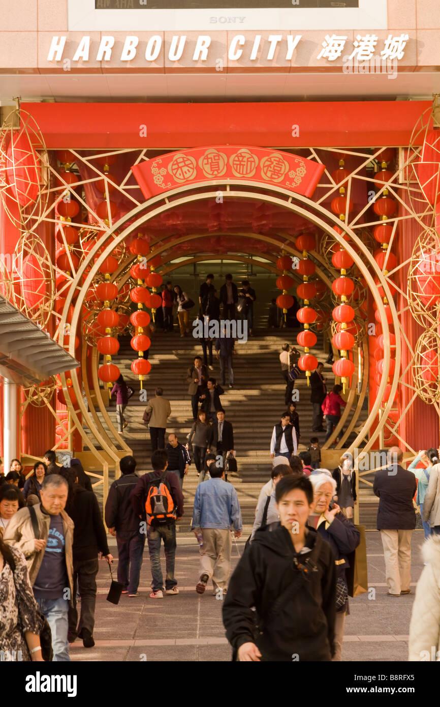 Harbour City Shopping Mall Hong Kong - Stock Image