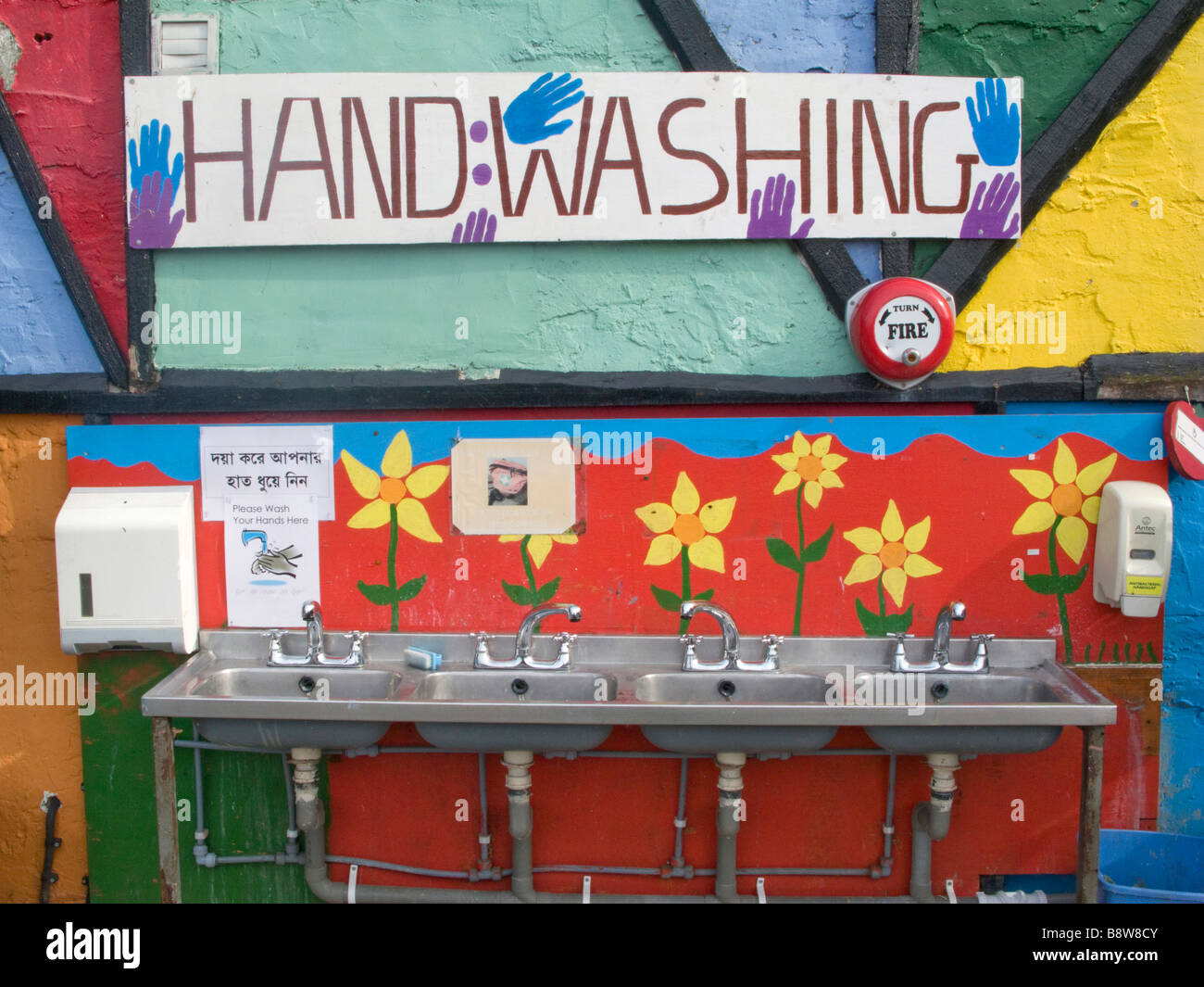 UK.Washing facilities for volunteers at Spitalfields City Farm in east London. - Stock Image