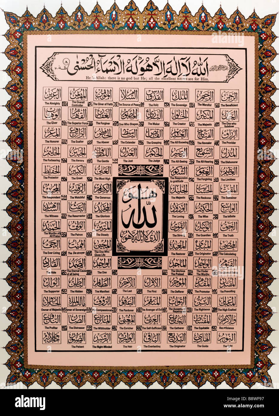 Allah 99 names photo