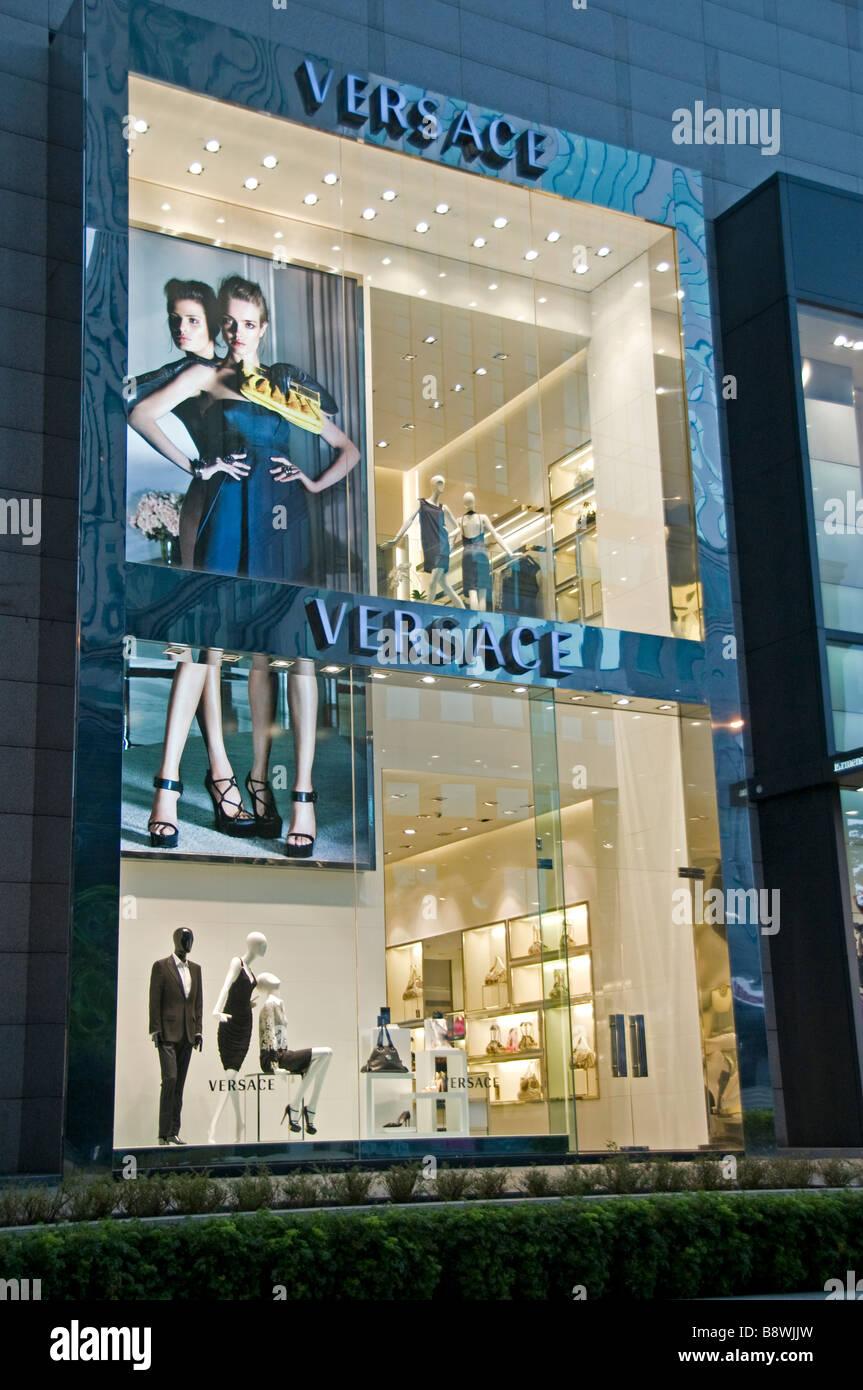 dd1749691f08 Versace Kuala Lumpur Malaysia Bukit Bintang Star Hill Gallery at night  Pavilion