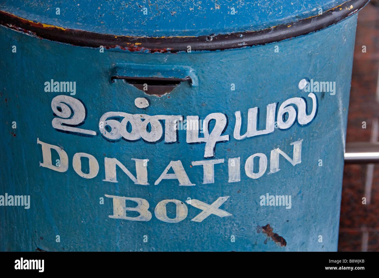 donation box Kuala Lumpur Malaysia Batu Caves Temple Cave - Stock Image