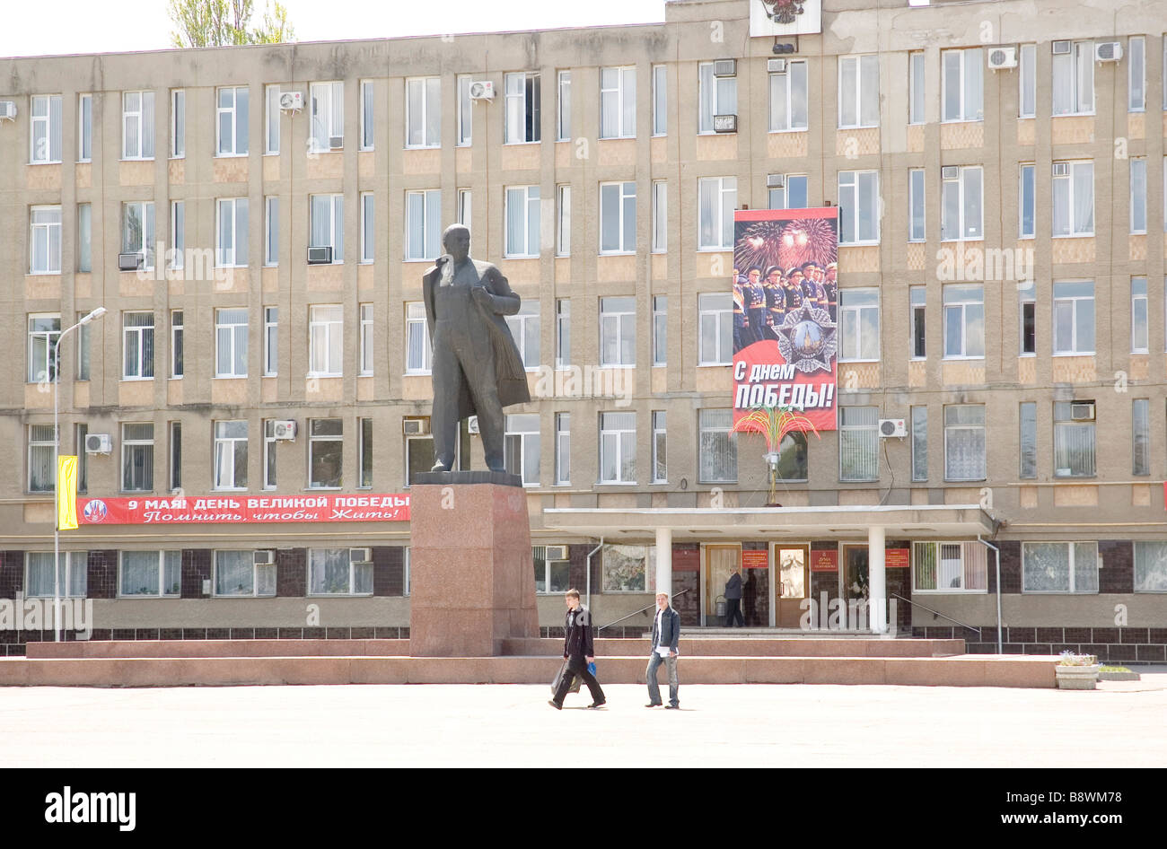 scene from the square in georgievsk southwestern russia with lenin statue as is common in most russian cities - Stock Image