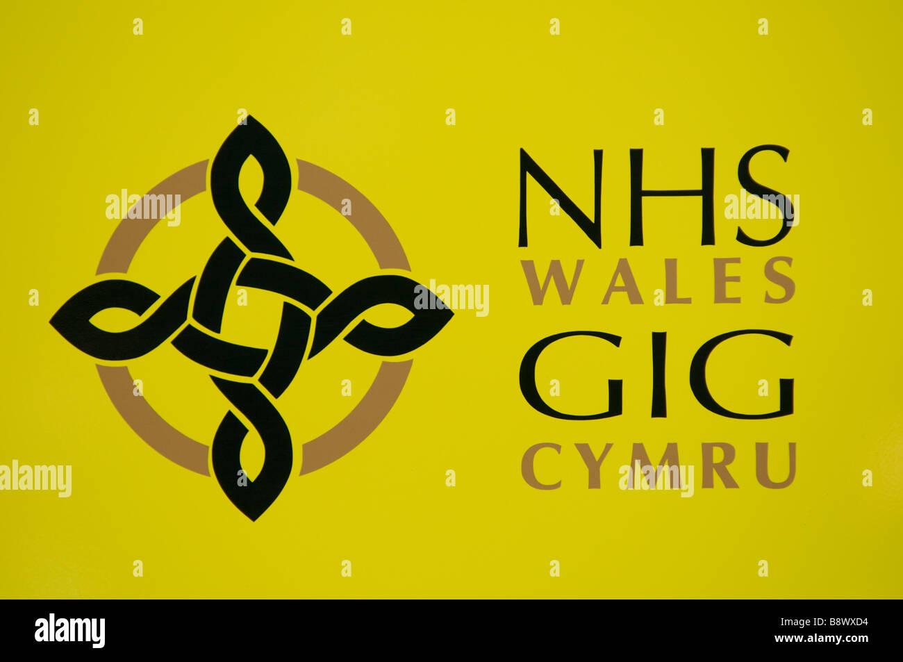 NHS National Health Service wales welsh logo bilingual sign - Stock Image