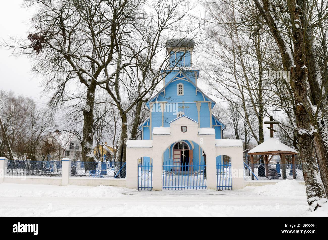 Orthodox church (b. 1946), Dubicze Cerkiewne, Poland - Stock Image