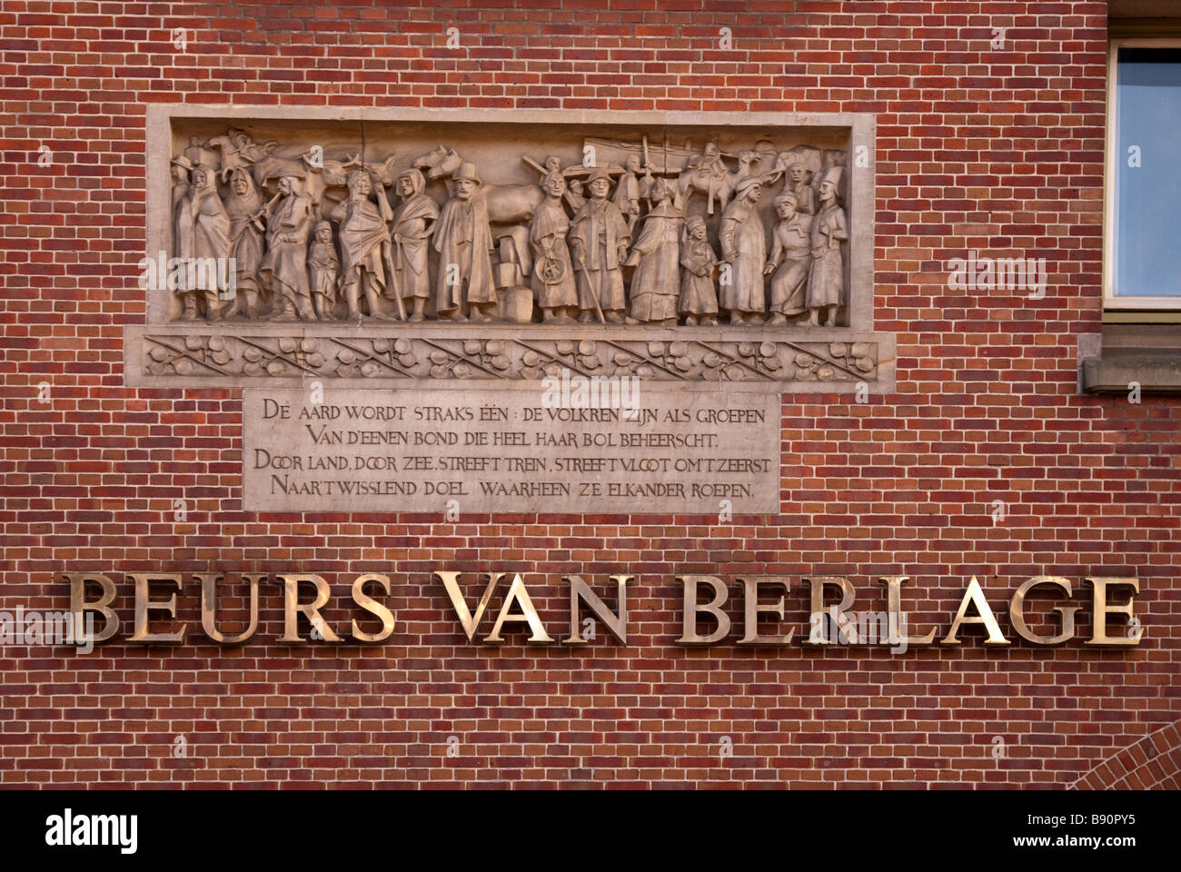Beurs berlage building amsterdam stock photos