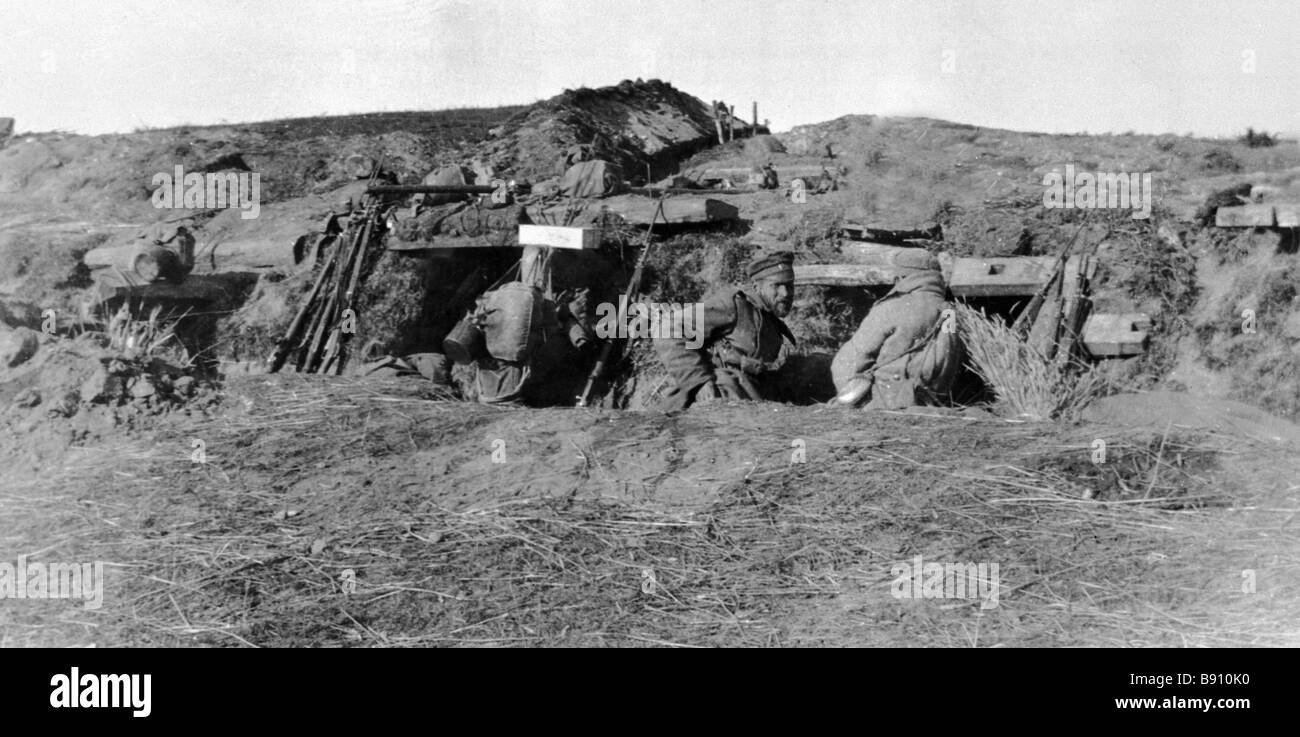 Russian soldiers in the First World War trenches - Stock Image