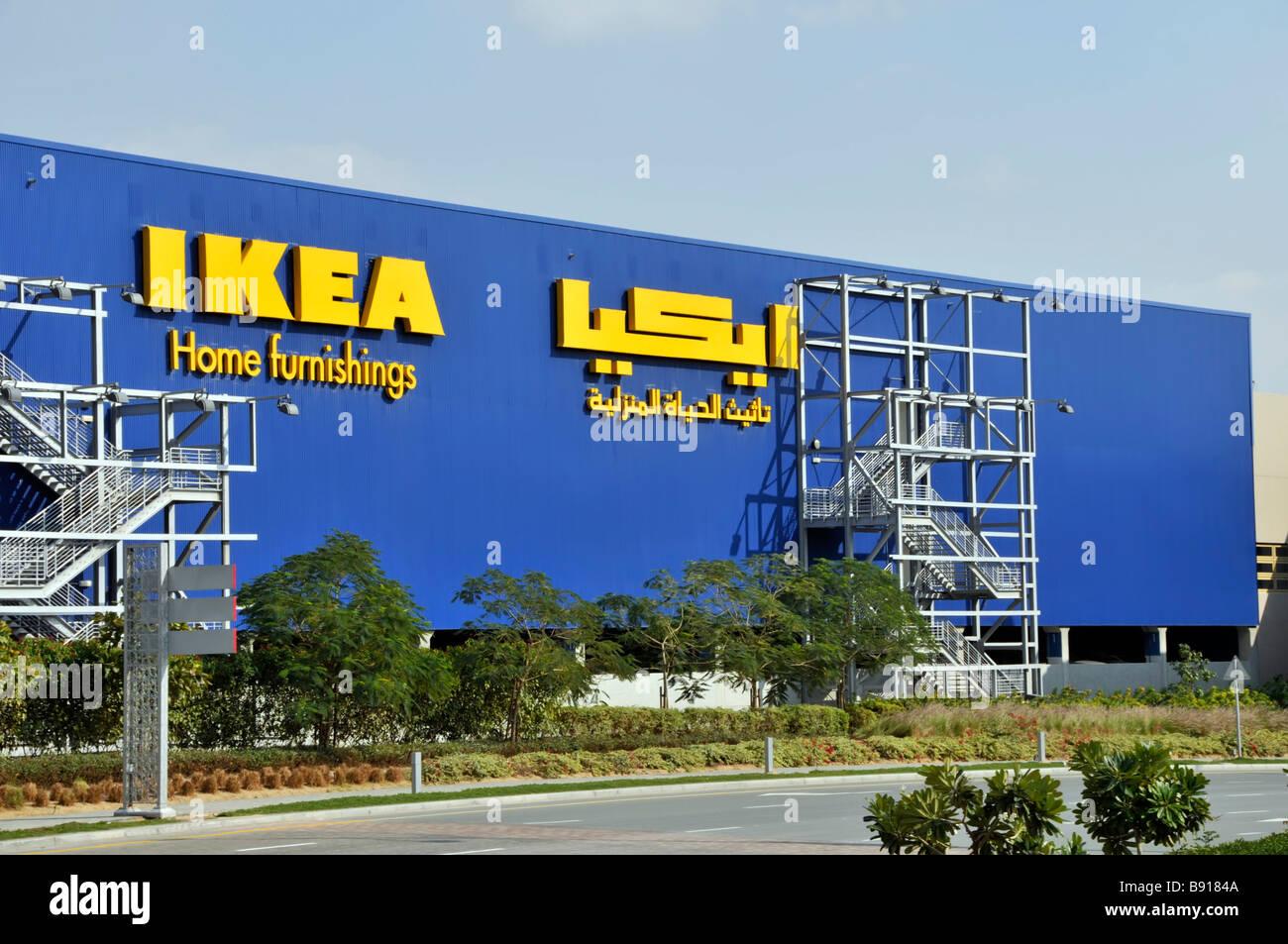 Ikea Home Decor Dubai: Dubai Ikea Home Furnishing Store With Arabic Signs Stock
