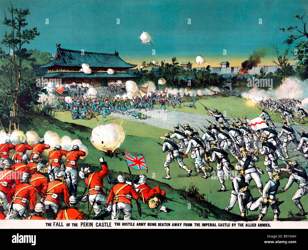 The fall of the Peking castle, the hostile army being beaten away from the imperial castle by the allied armies - Stock Image