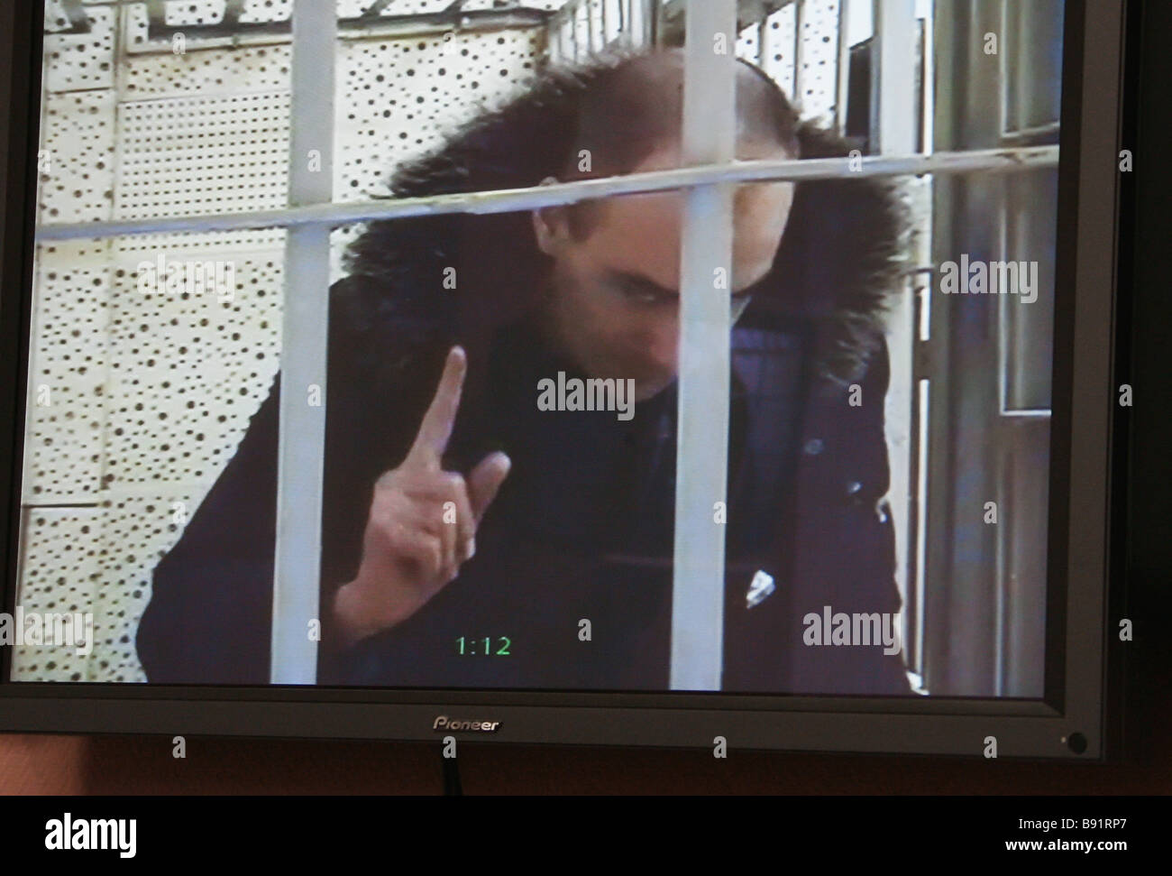 Russia s Supreme Court has remanded in custody the former Yukos vice president Vasily Aleksanian - Stock Image