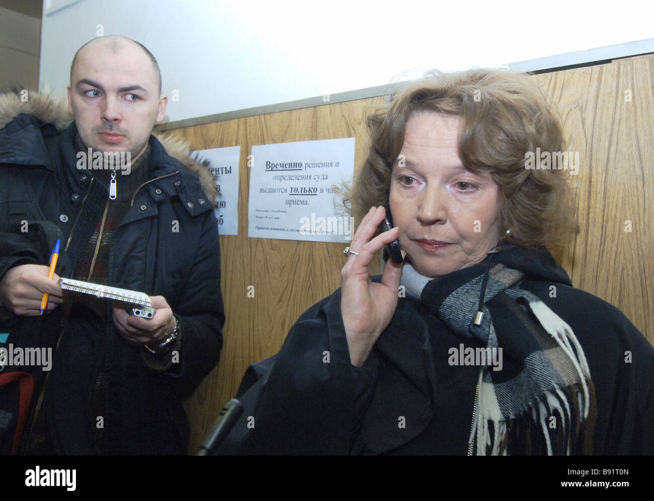Yelena Lvova the defense counsel of Vasily Alexanyan after preliminary court hearings - Stock Image