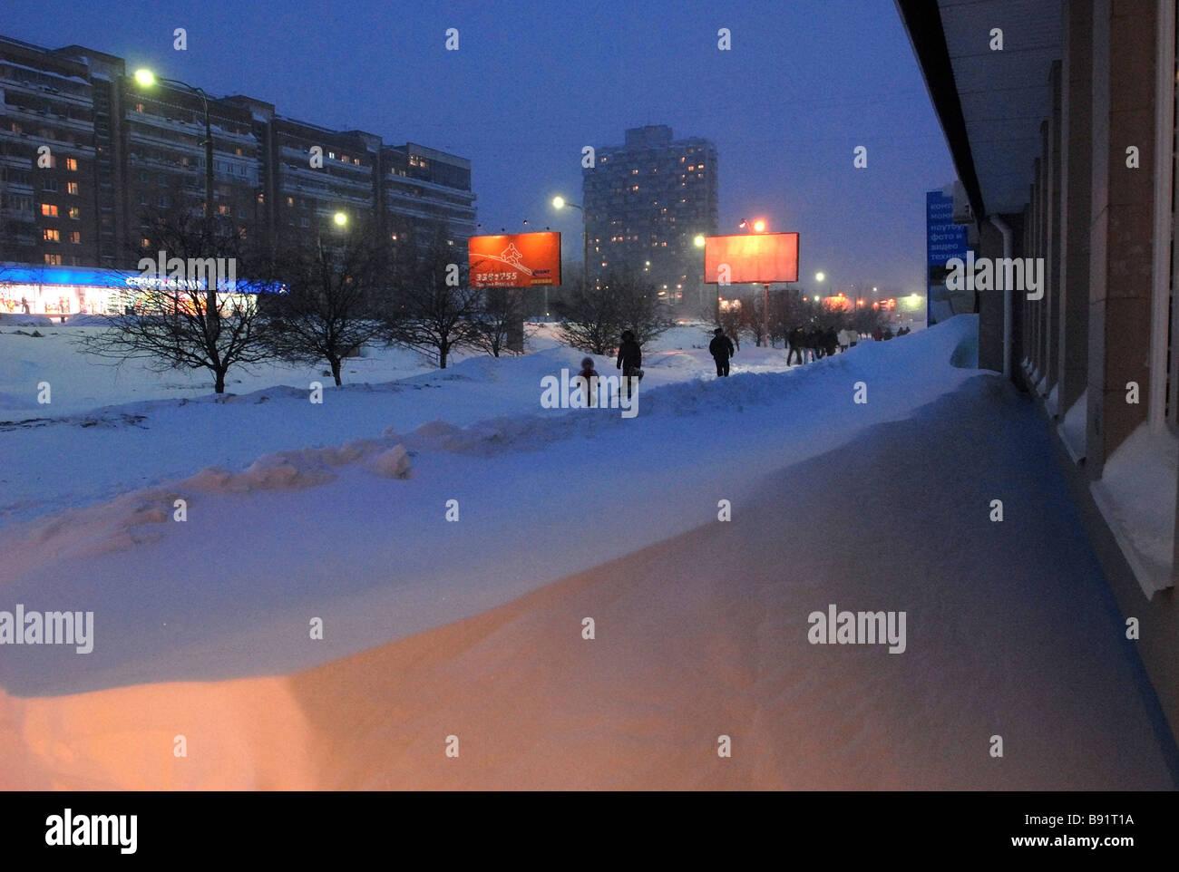 Heavy snowfall aftermath in Samara - Stock Image