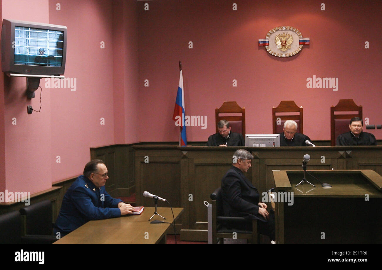 Russian Supreme Court examines protest by the Prosecutor General s Office as regards the unlawful investigation - Stock Image