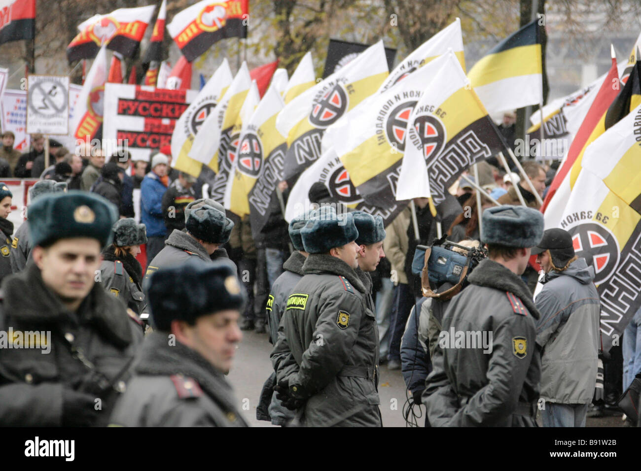 Police units helping to observe law and order during a demonstration of right radical movements Russian March at - Stock Image