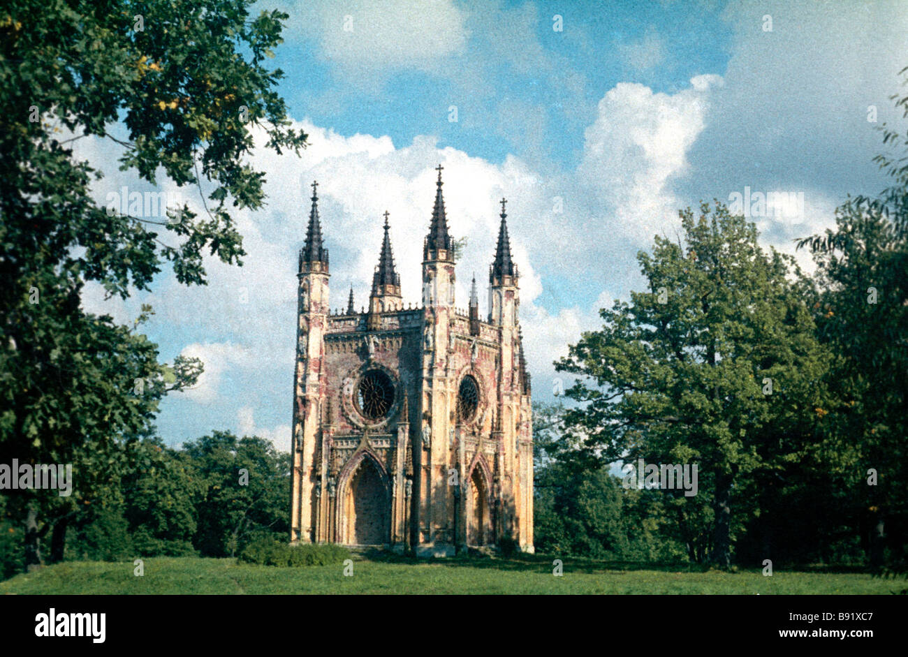 Gothic chapel Alexander Nevsky church 1834 in Petrodvorets - Stock Image