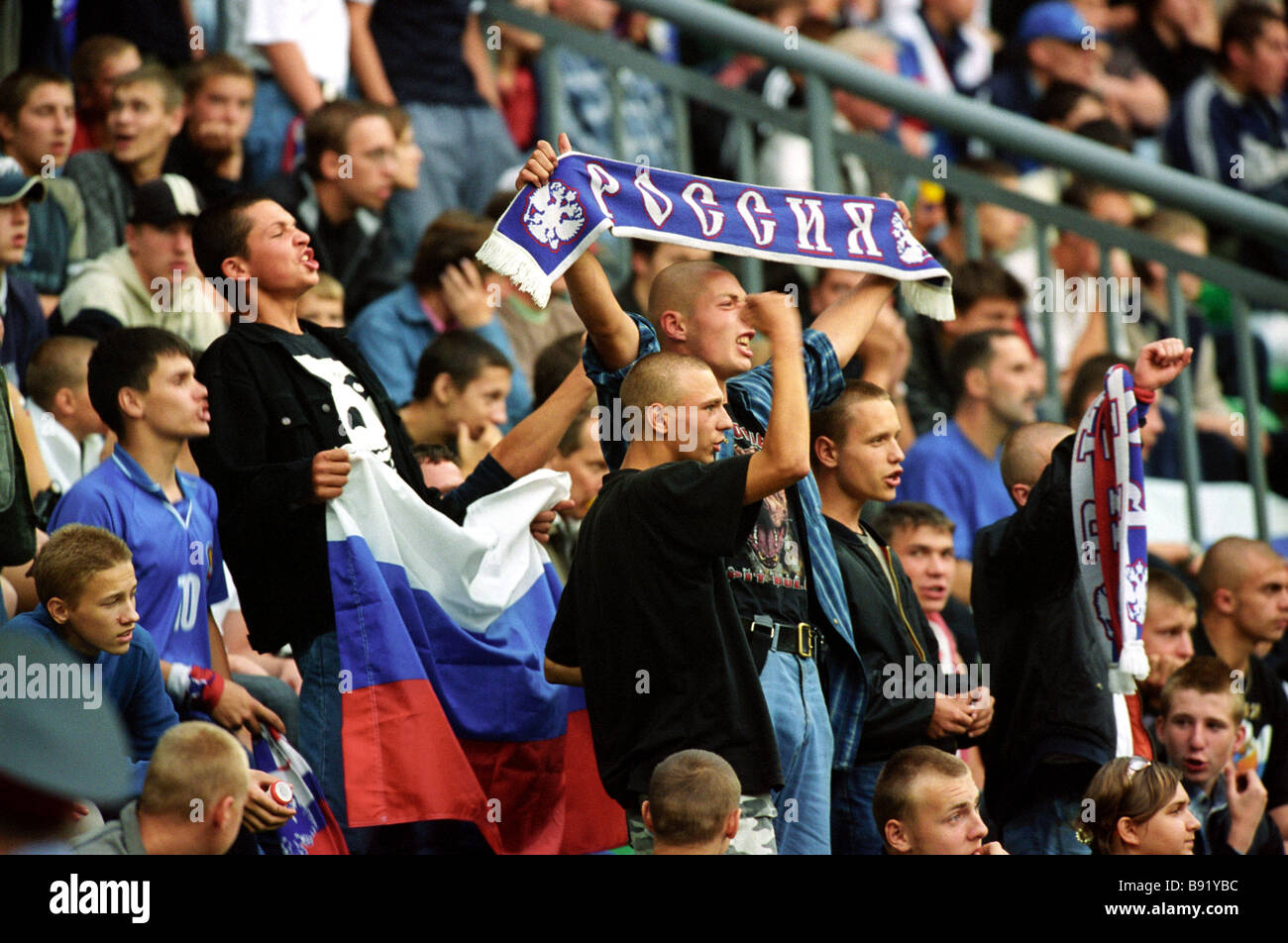 The Russian soccer team lost a friendly meet to Israel 1 2 at the Locomotive Stadium Moscow Russian fans - Stock Image