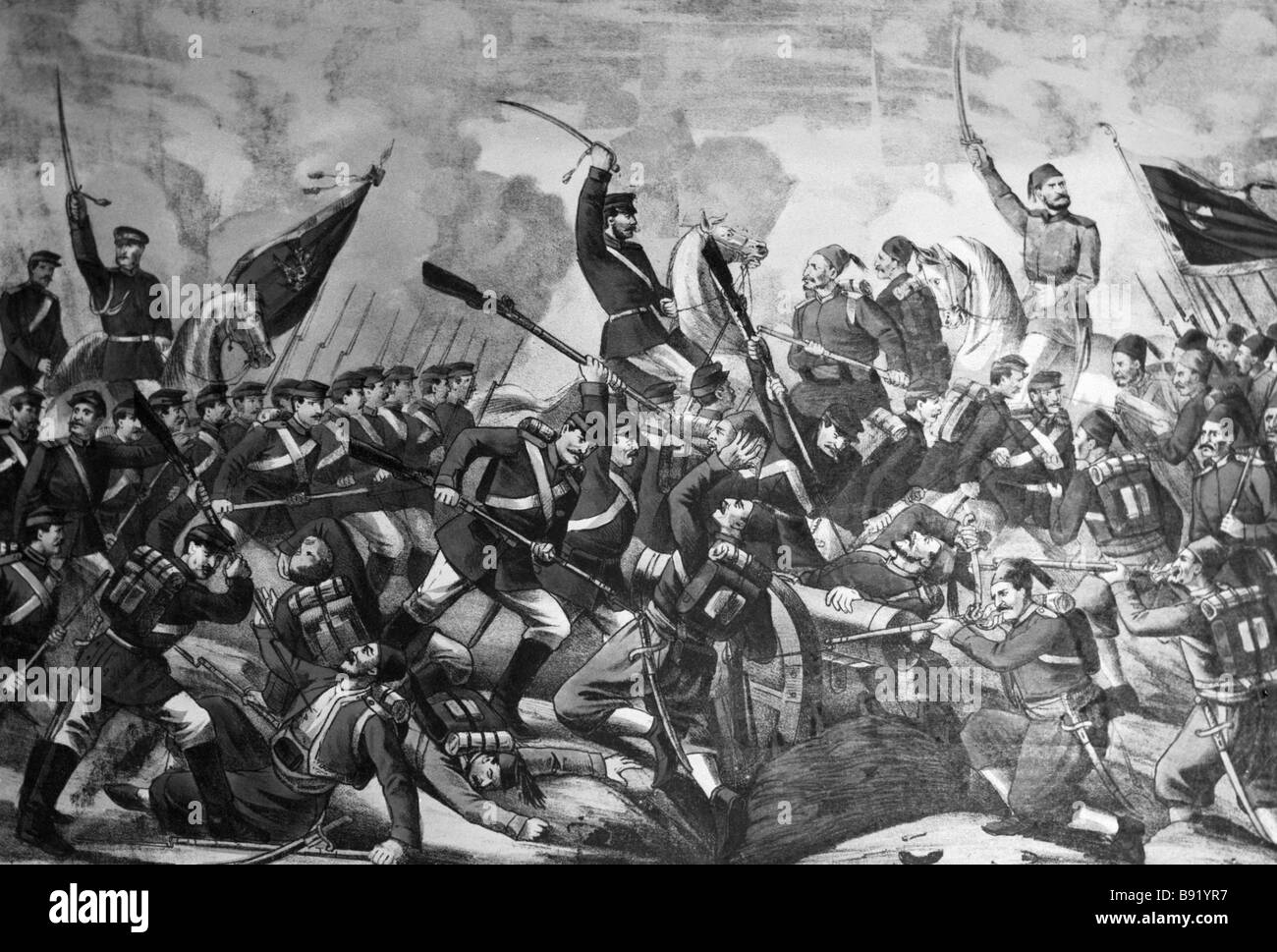 A reproduction of an 1877 lithograph The Battle of Shipka on December 28 1877 during the Russo Turkish War Stock Photo