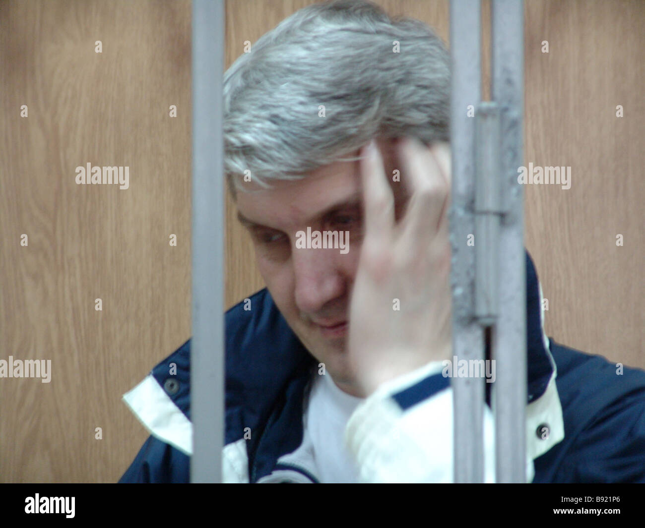 Platon Lebedev during the announcement of his verdict in the Meshchansky district court - Stock Image