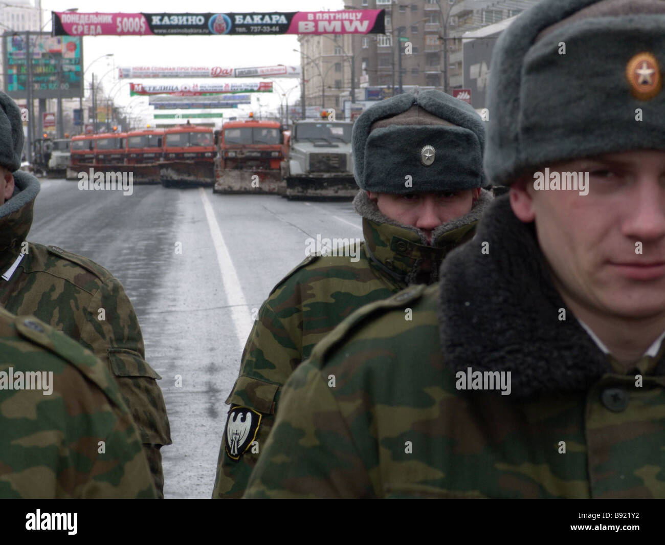 Troops of Russia s Interior Ministry in city streets Stock Photo