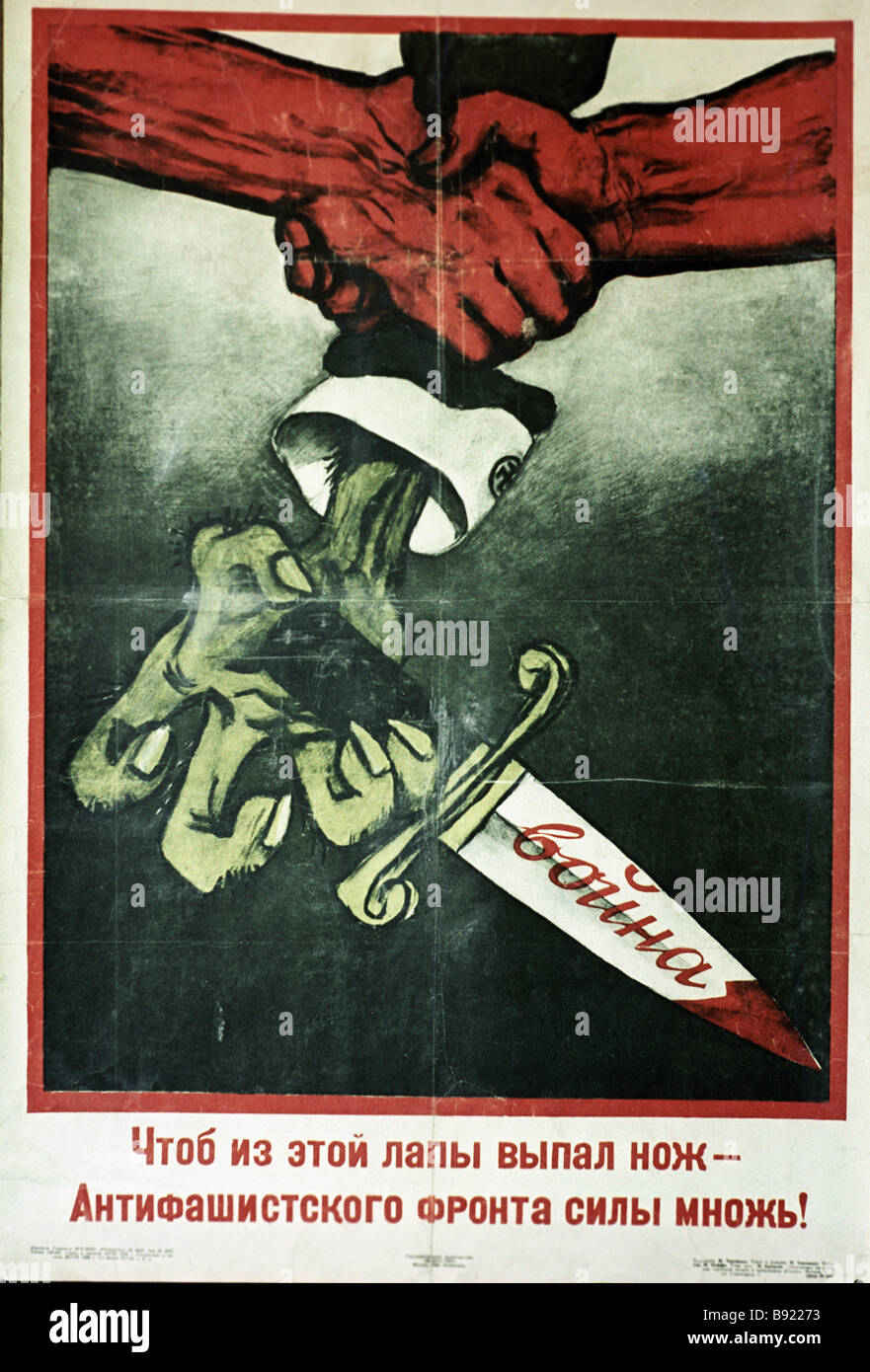 Reproduction of the poster by Mikhail Cheremnykh To make the dagger drop from that claw Antifascist forces must - Stock Image