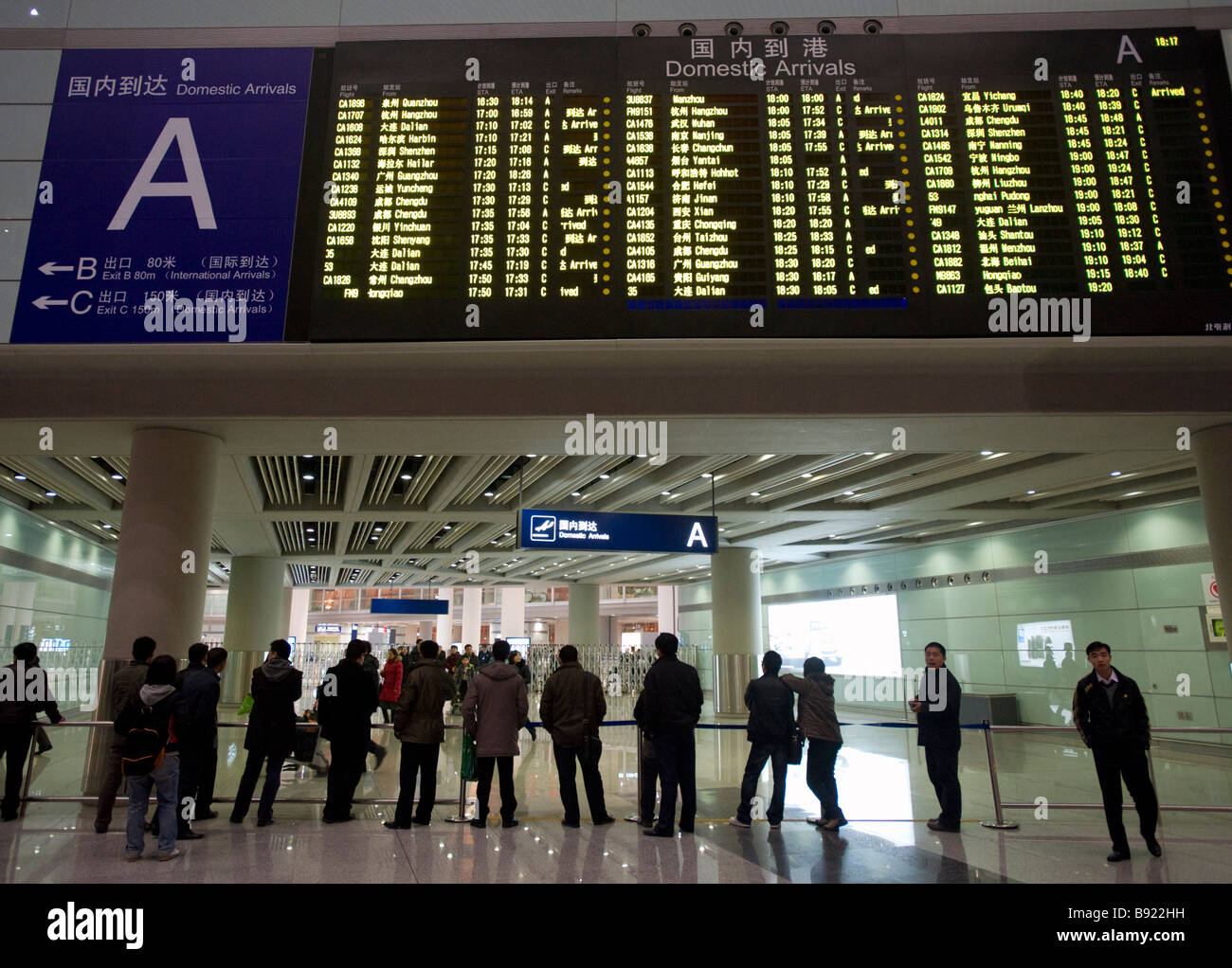 Arrivals area at new Terminal 2 at Beijing International Airport 2009 - Stock Image