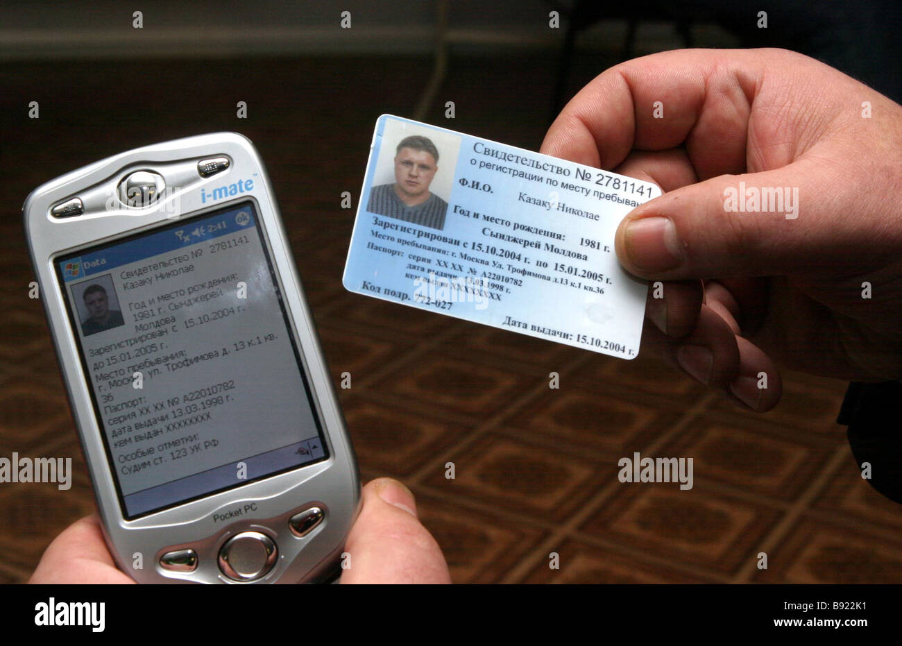Foreigners registration control system on show - Stock Image