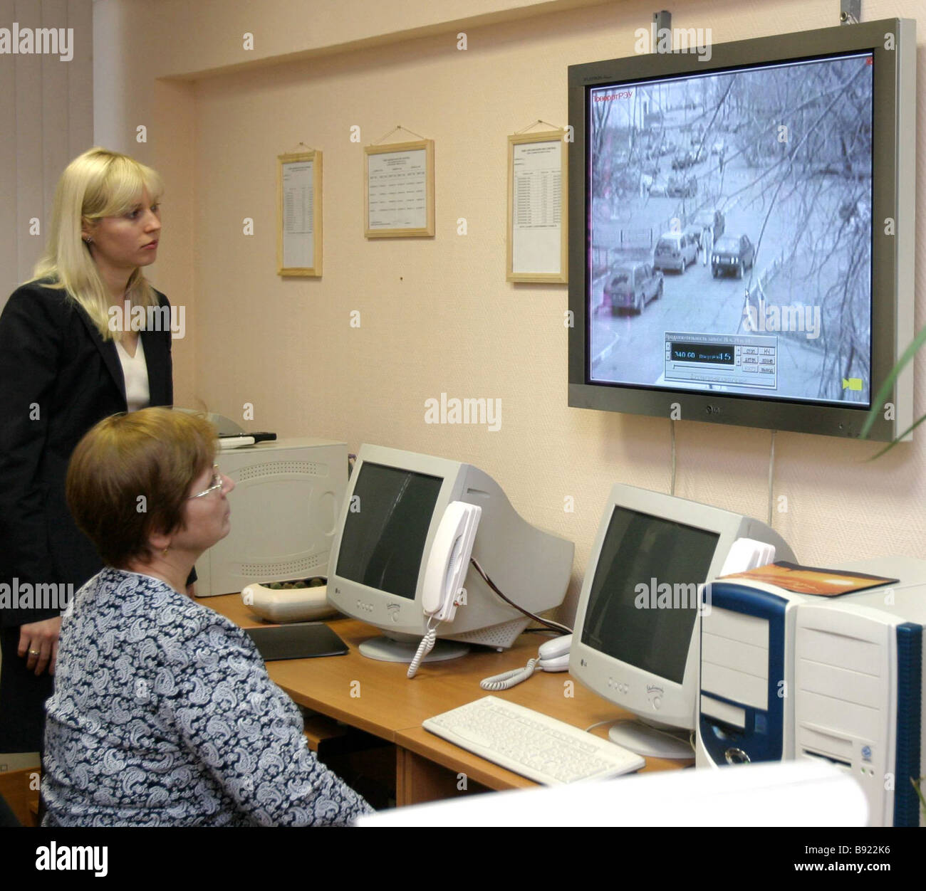 Northern Orekhovo Borisovo central video observation panel as part of the South Eastern Moscow integrated control - Stock Image