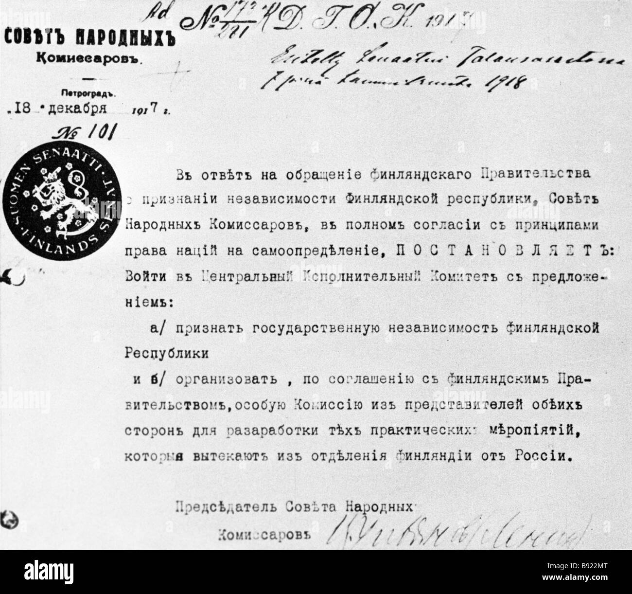 Decree by the Council of the RSFSR People s Commissars dated December 31 1917 on recognition by the Soviet state - Stock Image