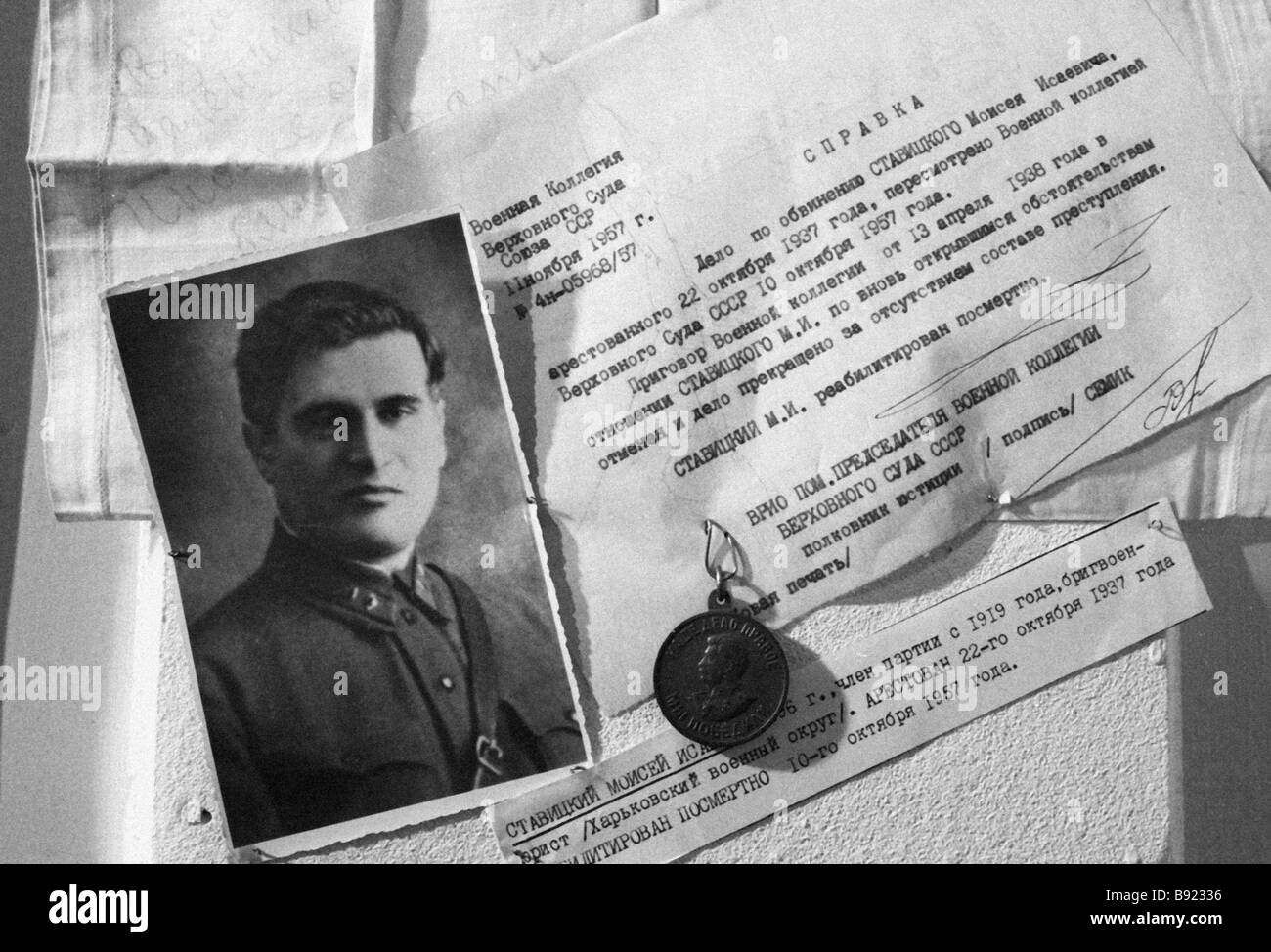 This certificate of posthumous exoneration is displayed on Memory Wall at Moscow Electro Lamp Factory s culture Stock Photo