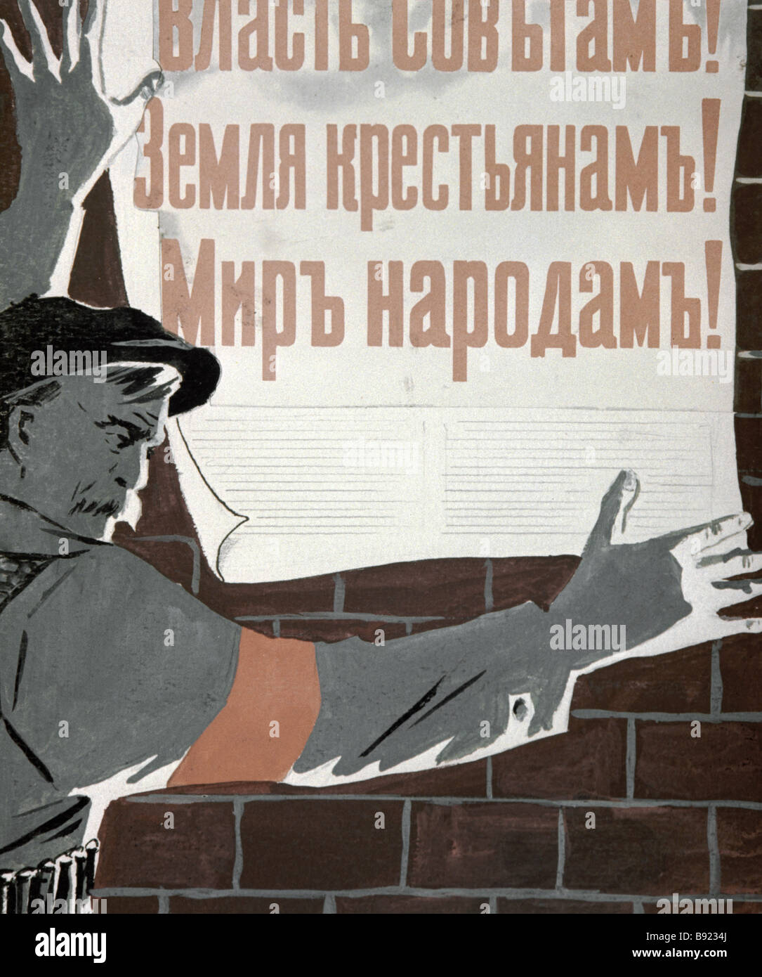 A reproduction of Russia In Three Revolutions poster by artist Nikolai Dolgorukov - Stock Image