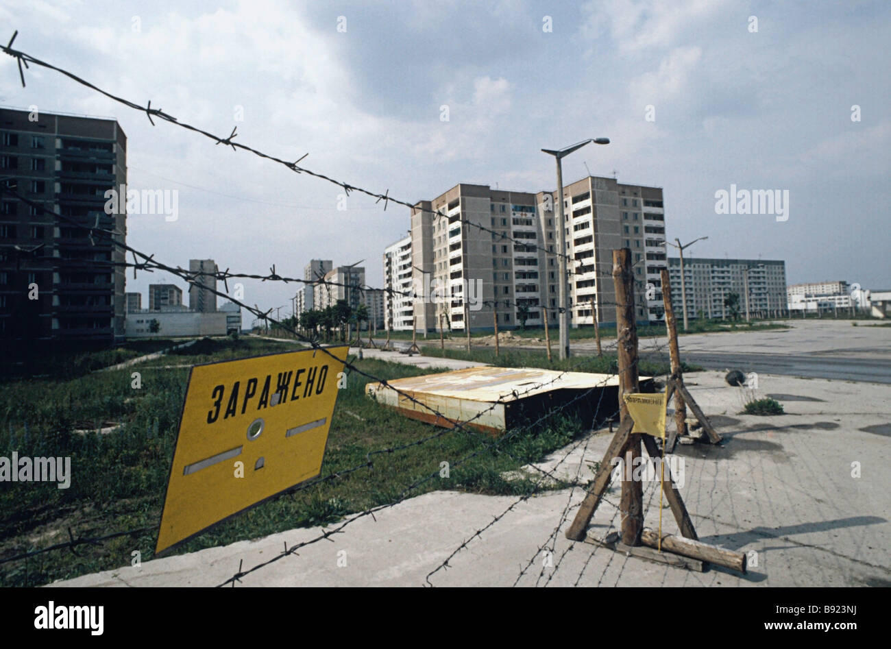 Barbed wire entanglement in a street of Pripyat near Kiev after the Chernobyl nuclear plant disaster of April 26 - Stock Image
