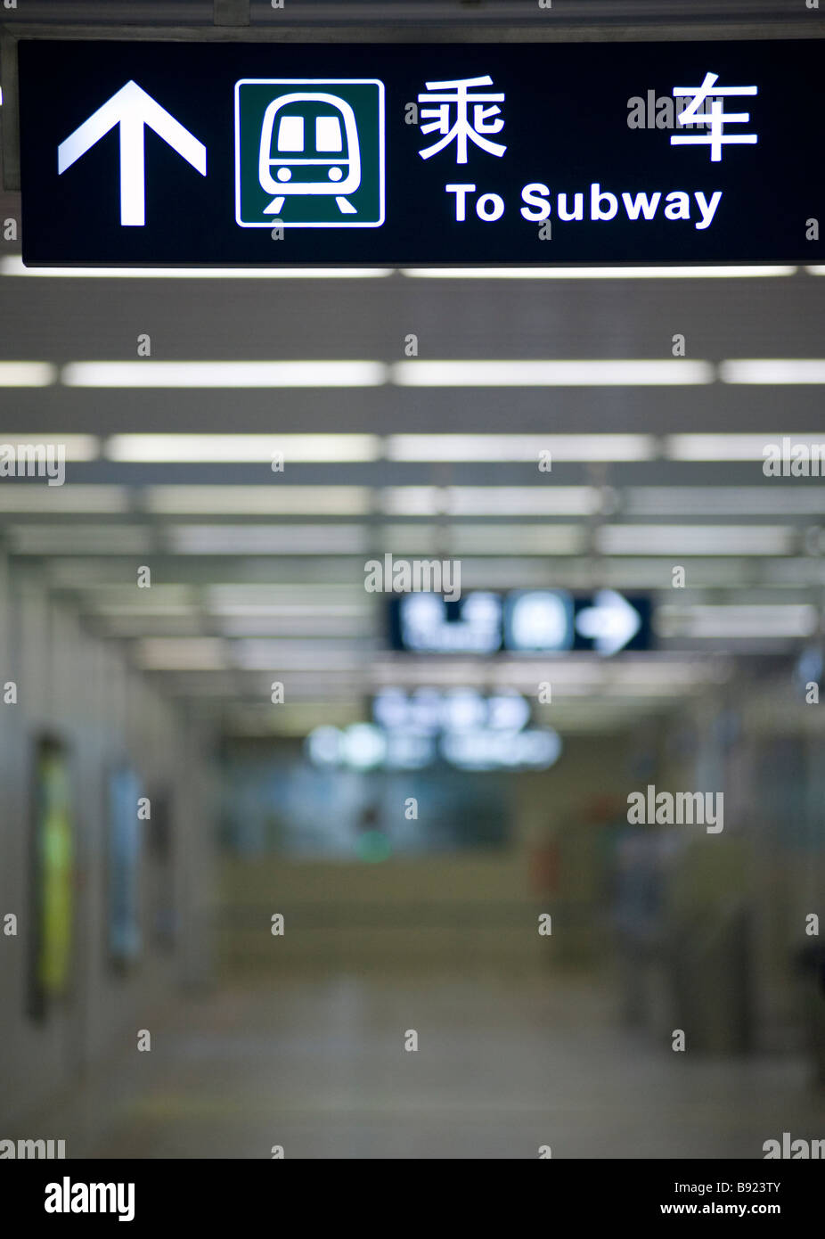Interior of new subway station on Beijing Metro - Stock Image