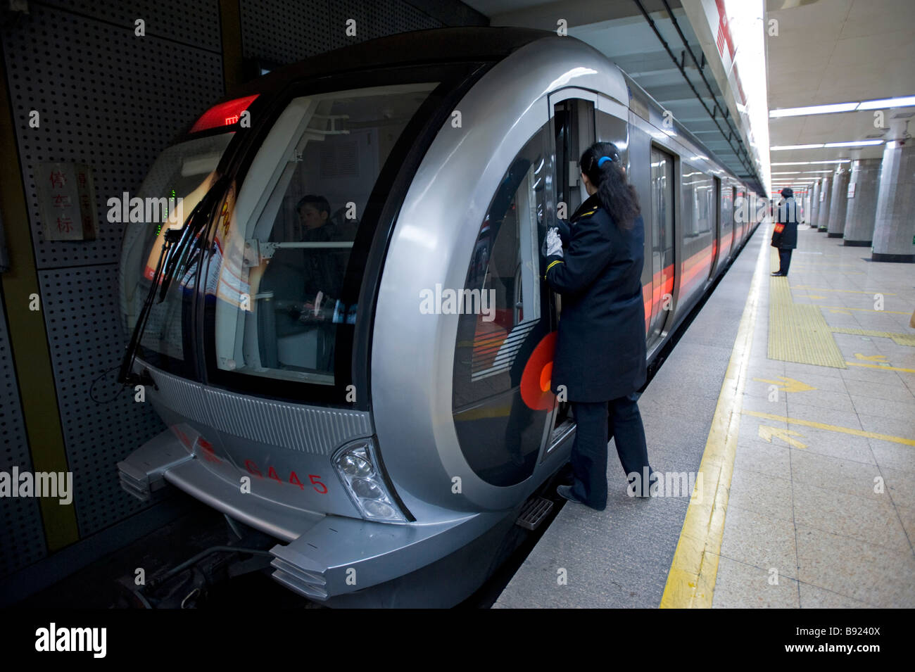 Modern train at station on the modernised Beijing subway system - Stock Image