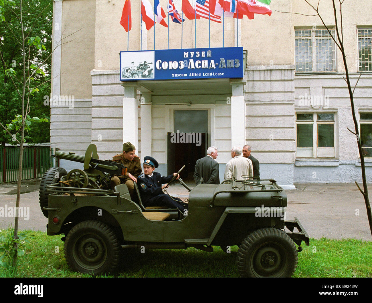 A WILLIS military cat at the Land Lease Union museum that opened in the Ostrovsky school Moscow - Stock Image