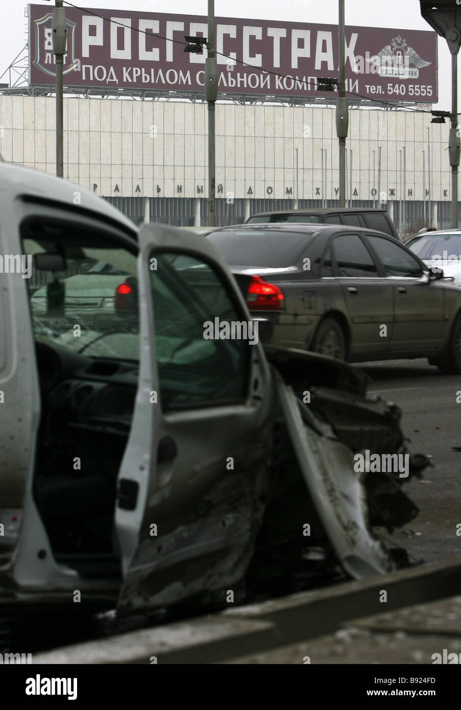 A car accident on the Krimsky Val in Moscow Stock Photo