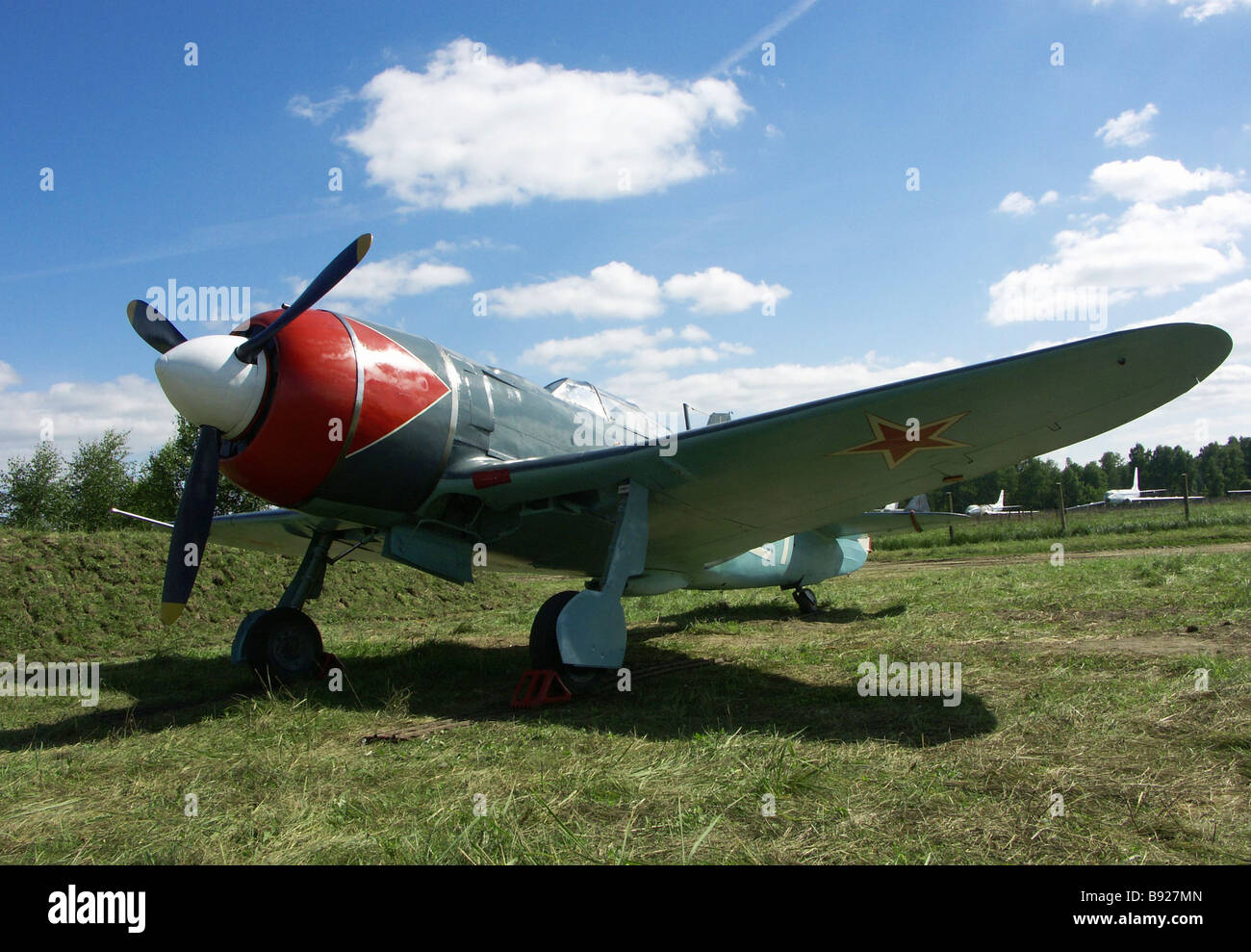 Front line fighter LA 7 on Chkalovski airfield where WWII rarity aircraft officially met A LA 7 was flown by Hero - Stock Image