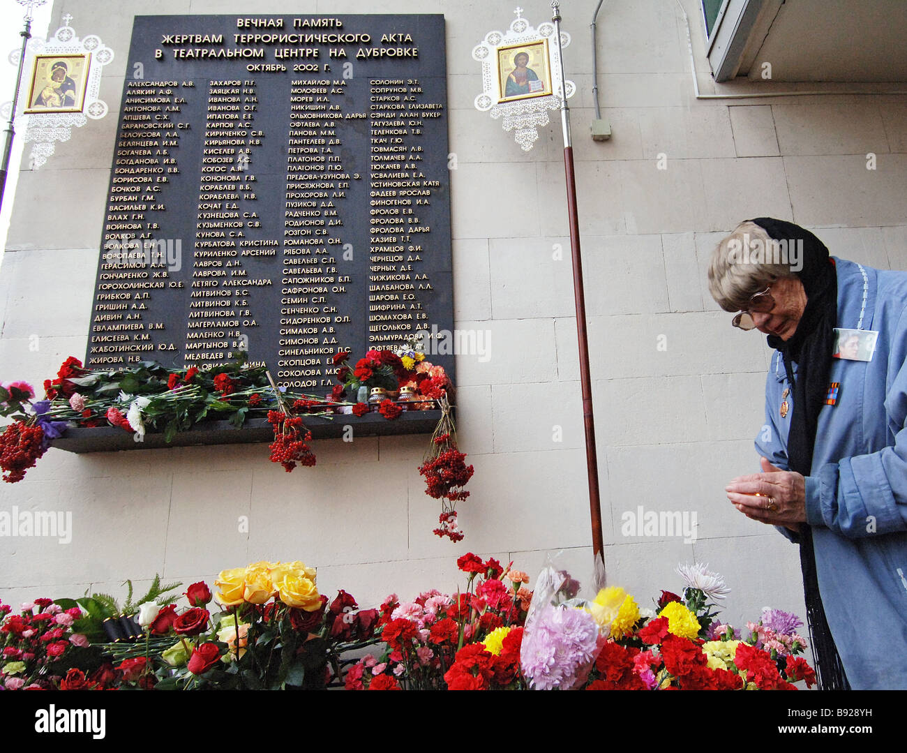 Survivors and the bereaved gathered at the Dubrovka Theatre Center for a commemoration service on the 4th anniversary - Stock Image